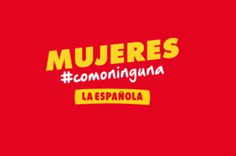 comoninguna